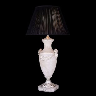 Mariner / Table Lamp / ROYAL HERITAGE 20113