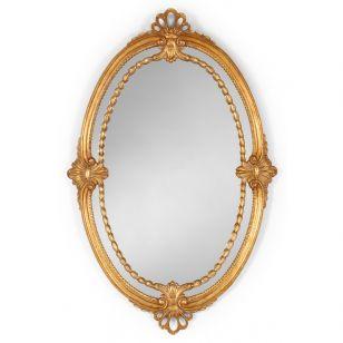 Jonathan Charles / Wall Mirror / 493105