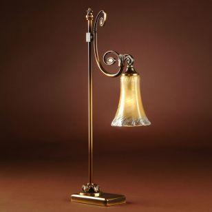 Mariner / Table Lamp / 19511