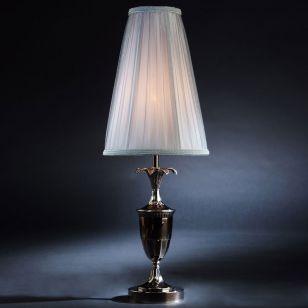 Mariner / Table Lamp / 19867